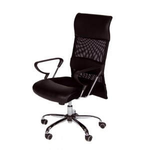 Fauteuil COOK